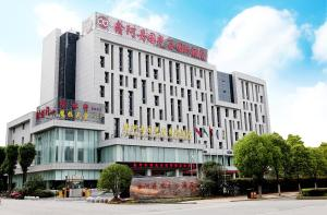Xin'E Danyuan Guanggu International Hotel