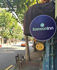 obrázek - Itaewon Inn