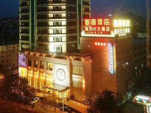 Hangzhou Xiangyuan Hotel