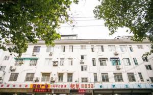 Suzhou Yunlan Boutique Hotel