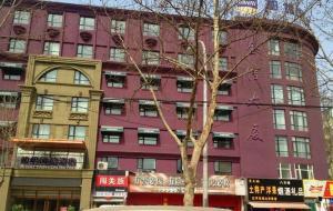 Bowei Style Hotel Weiwu Road Branch