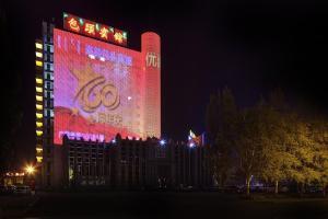 (Baotou Hotel)