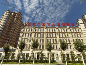 Zhangjiakou International Hotel