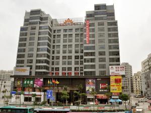 Lanting Hotel Shenzhen