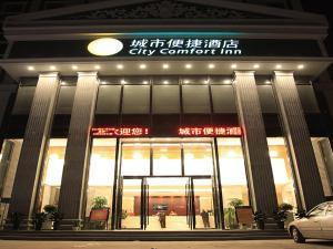 City Comfort Inn Shenzhen Qinghu Subway Station Branch