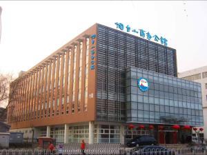 Beijing Yantai Mountain Business Club