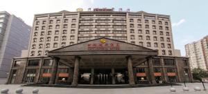 北京君颐润华酒店 (Junyi Runhua Hotel Beijing)