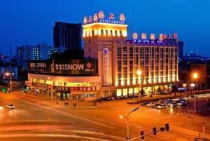 Qinhuangdao Haishanghai International Hotel