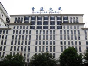 Qinglan Hotel