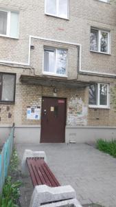 Апартаменты На бульваре Шевченко - фото 5