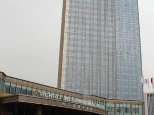 Hengli International Hotel