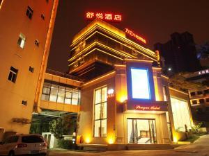 Xiamen Shuyue Hotel