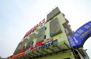 Motel Shanghai Minhang Development Zone Beiqiao Metro Station