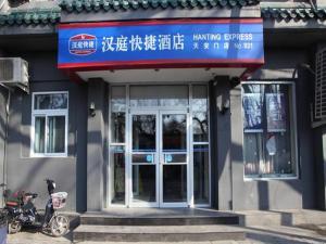 (Hanting Express Beijing Tian'anmen)