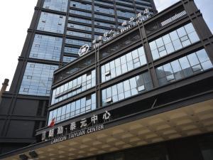 Shihai Zheren Bontique Hotel Shenyang Taiyuan Street