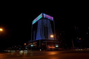 Hanzhong Fuxi International Hotel