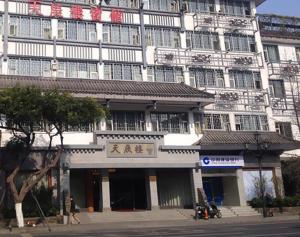 Chengdu Tianchenlou Hotel