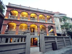Aifei'er Holiday Hotel Gulanyu 1930 Branch