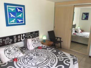 Bora Faretai love, Apartmanok  Bora Bora - big - 20