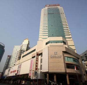 Celebrity Ruicheng Hotel Chengdu
