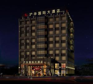 Shanghai Huhua Hotel