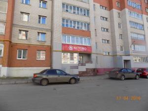 Отель Кстово - фото 13