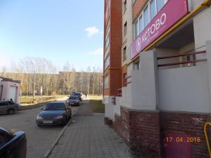 Отель Кстово - фото 15