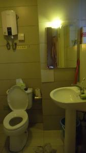 Xin Cheng Business Hotel