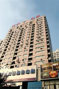 Lvyin Holiday Business Hotel