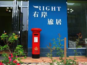 Weizhou Island You'an Hotel