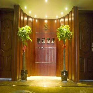 Ruijing Hotel Chengdu Airport Branch