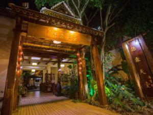 Xishuangbanna Lintiantang Zunxiang Inn