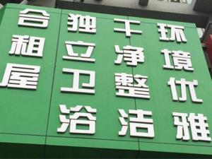 Shuimu 58 Hotel Qingdao Middle Ring Branch