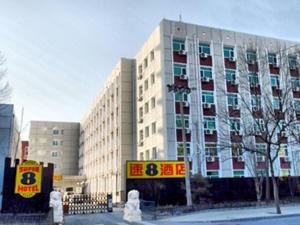 Super 8 Beijing Xueyuan Road Branch