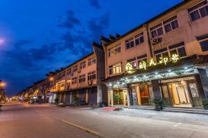 Wuzhen Zuimei Yinxiang Theme Hotel