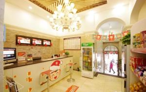 Pod Inn Suining Shehong Renmin Street, Отели  Shehong - big - 8