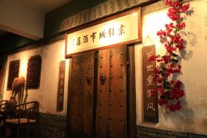Chongqing Suoyin City Hotel