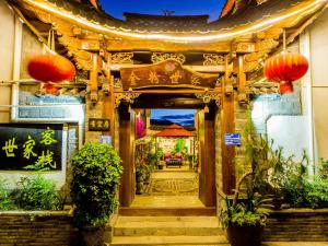 Lijiang Jinfen Aristocratic Family Inn