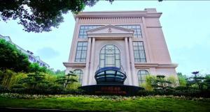 Jundu Boutique Hotel - Jinhua Yiwu Street Branch