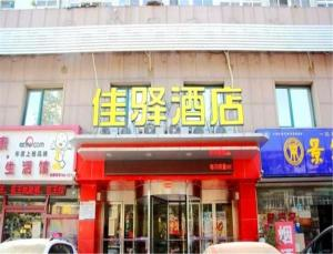 Grace Inn Qingdao Hangzhou Road Bus Station Branch