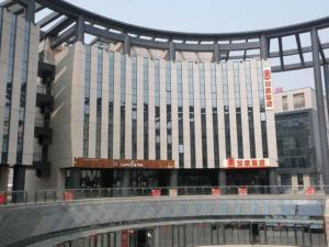 Home Inn Beijing Beiqing Road Yongfeng Base