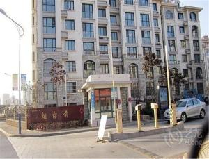 Qingdao Jinshatan Nuanfeng Xisha Apartment