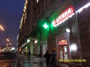Хостел Only на Павелецкой - фото 20