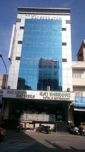 A Picture of Hotel Raj Sheronz