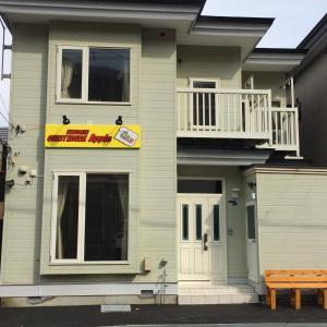 obrázek - Hakodate Guest House Apple