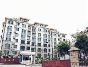 Qingdao Jinshatan Zhongxin Seaview Apartment