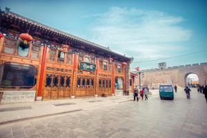 Pingyao Yuqinghe Inn