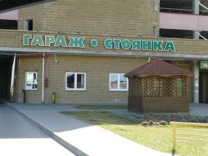 На Дзержинского 56a - фото 16