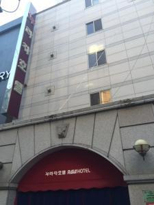 라자 호텔 (Raza Hotel)