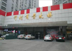 Beijing Anzhen Bed and Breakfast